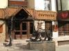 """Ресторан """"Медвежья падь"""" (Екатеринбург, бульвар Культуры, д. 30а)"""