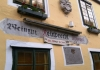 "Ресторан ""Reinprecht"" (Австрия, Вена)"
