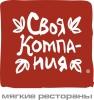 """Ресторан """"Своя компания"""" (Челябинск, Свердловский пр-т, д. 88)"""