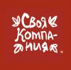 "Ресторан ""Своя Компания"" (Москва, ул. Перерва, 41)"