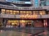 Ресторан Vapiano (Киев, ул. Большая Васильковска, д.1-3/2)
