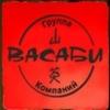 Ресторан Васаби (Санкт-Петербург, Невский пр-т, 79/2)