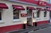 "Ресторан японской кухни ""Две палочки"" (Москва, Климентовский пер., д. 10)"