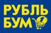 """Сеть магазинов """"Рубль Бум"""" (Липецк)"""