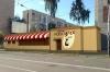 """Семейное кафе """"Mama Pizza"""" (Ижевск, ул. Майская, д. 9)"""