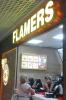 "Сеть быстрого питания ""Flamers"" (Самара, пр-т Кирова, д. 147, ТРК ""Вива Лэнд"")"