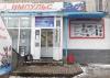 """Сеть магазинов """"Импульс"""" (Нижний Новгород)"""