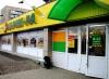 """Сеть магазинов """"Мария-РА"""" (Новосибирск)"""