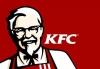 """Сеть ресторанов быстрого питания """"KFC"""" (Ставрополь)"""