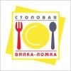 """Сеть ресторанов быстрого питания """"Вилка-ложка"""" (Новосибирск)"""