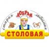 """Сеть столовых """"Добрая столовая"""" (Казань)"""