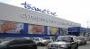 """Супермаркет домашней еды """"Бахетле"""" (Москва, Алтуфьевское шоссе, 22Б)"""