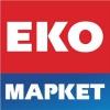 Сеть супермаркетов ЭКО-Маркет (Киев)