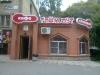 "Кафе-столовая ""Тайм-Аут"" (Челябинск, ул. Плеханова, д. 14)"