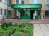 Стоматологическая поликлиника №1 (Тольятти ул. Свердлова, д. 9)