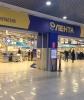 "Супермаркет ""Лента"" (Челябинск, Копейское шоссе, д. 64, ТРК ""Алмаз"")"