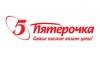 "Супермаркет ""Пятерочка"" (Бобров, ул. 22 Января, д. 69)"