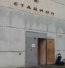 """Стадион """"Локомотив"""" (Екатеринбург, ул. Расточная д.18)"""