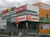 """Торговый комплекс """"Светофор"""" (Челябинск, Копейское шоссе, д. 1г)"""