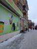 Центр распродажи конфиската (Челябинск, ул. Гагарина, д. 4)