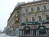 Торговый центр ГУМ (Казань, ул. Баумана, д. 51)