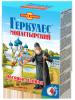 """Овсяные хлопья Геркулес """"Монастырский"""" Русский продукт"""