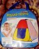 Палатка детская игровая Tent Series MX0907
