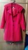 Пальто женское Bonprix арт. 91465382