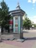 """Памятник """"Нулевая верста"""" (Россия, Челябинск)"""