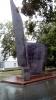 Памятник в честь 50-летия Революции (Россия, Уфа)