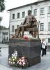 """Памятник """"В.К. Зворыкину"""" (Муром)"""