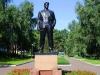 Памятник Владимиру Маяковскому (Россия, Уфа)