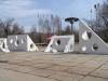 Парк имени Юрия Гагарина (Самара)