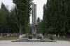 Памятник воинам-афганцам (Россия, Тихорецк)