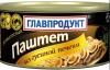 """Паштет из гусиной печени """"Деликатесный"""" Главпродукт"""