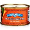 """Печень минтая """"Хозяин Морей"""" Натуральная"""