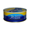 Печень трески БаренцРус Натуральная