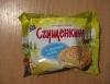 """Печенье-сэндвич Konti """"Сгущенкино"""" со сгущенным молоком"""