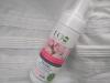 Пенка для умывания Ecolab увлажняющая для сухой и чувствительной кожи с гиалуроновой кислотой