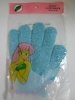 "Перчатки для душа Hones ""Body scrubber glove"""