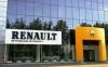 Петровский Автоцентр Renault (Москва, Варшавское шоссе, д. 56)