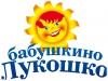 """Марка детского питания """"Бабушкино Лукошко"""""""