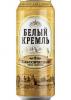 """Пиво """"Белый кремль"""" Классическое светлое"""