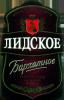 """Пиво Лидское """"Бархатное"""" темное"""