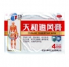 Пластырь OTC обезболивающий Tianhe Zhuifeng Gao