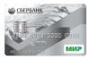 """Платежная карта """"Мир"""" Сбербанк"""