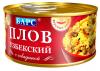 """Плов узбекский с говядиной """"Барс"""" Вкусный ужин"""