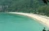 Пляж Nai Harn (Таиланд, Пхукет)