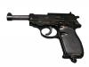 Пневматический пистолет Crosman 338 Auto