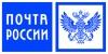 Почта России (Псков)